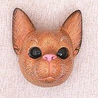 Wood mask, 'Watchful Cat' - Hand-Carved Suar Wood Cat Mask from Bali