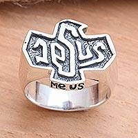 Men's sterling silver ring, 'Jesus' - Oxidized Sterling Silver Men's Jesus Ring