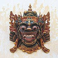 Wood mask, 'Bhoma' - Hand Carved Wood Balinese Bhoma Mask