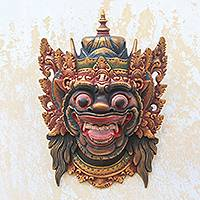 Wood mask, 'Kumbakarna' - Kumbakarna Wood Mask Handpainted from Bali