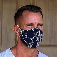 Family set cotton face masks, 'Crackled' (set of 4)