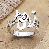 Sterling silver band ring, 'Big Love' - Handmade Sterling Silver Band Ring