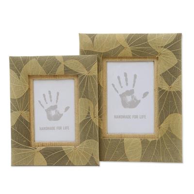 Hand Made Natural Fiber Photo Frames (4x6 and 3x5)