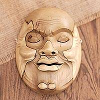 Wood mask, 'Old Grandfather's Face'