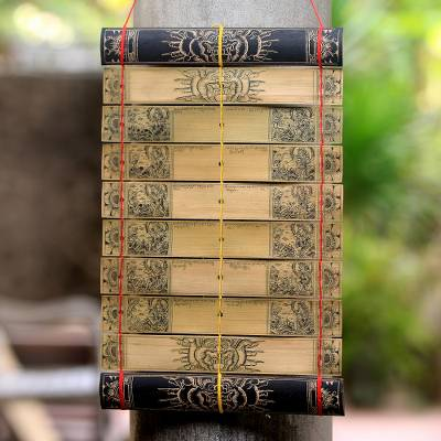 'The Gods,' Balinese calendar - Handcrafted Palm Leaf Wall Hanging