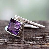 Amethyst solitaire ring, 'Traveler' - Sterling Silver and Amethyst Solitaire Ring from India