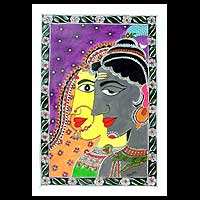 Madhubani painting, 'Holy Union' - Madhubani painting