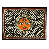 Madhubani painting, 'Majestic Sun' - Spiritual Madhubani Folk Art Painting from India