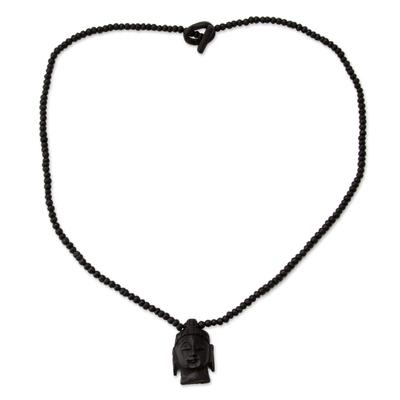 Fair Trade Wood Pendant Necklace
