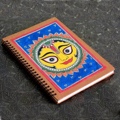 Madhubani journal, 'Surya the Sun' - Handmade Paper Journal Sun and Moon 40 Blank Pages