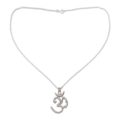 Hand Crafted Sterling Mantra Necklace from India, 'Shiva Mantra'
