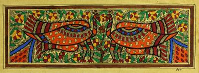 Madhubani painting, 'Peacock Dance' - Signed Authentic India Madhubani Painting