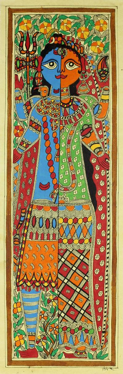 Madhubani Hinduism Theme Painting Signed Artwork