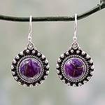 Purple Turquoise and Sterling Silver Earrings from India, 'Purple Fire'