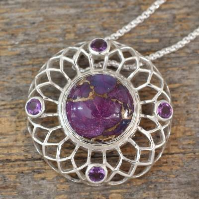 Amethyst pendant necklace, 'Purple Web' - Amethyst and Composite Purple Turquoise Pendant Necklace