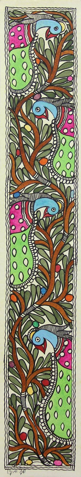 Indian Peacocks Madhubani Painting on Handmade Paper