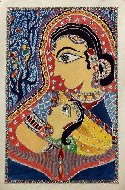 Signed Madhubani Painting Of A Loving Mother And Child
