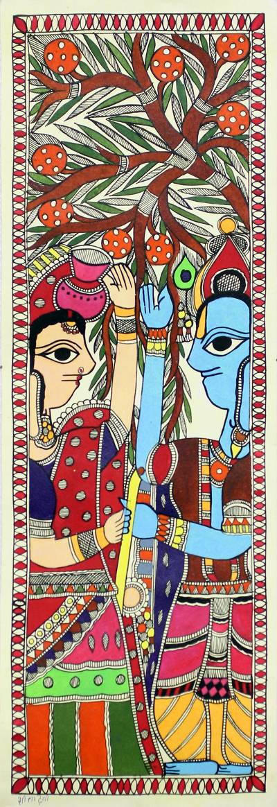 Signed Indian Madhubani Folk Painting of Krishna and Radha