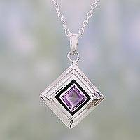 Amethyst pendant necklace, 'Feminine Purple' - Amethyst and Sterling Silver Modern Necklace from India