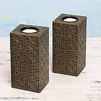 Wood and brass tealight candleholders, 'Mughal Starlight' (pair) - India Golden Embossed Brass on Wood Candleholders (Pair)