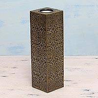 Wood and brass tealight candleholder, 'Geometric Labyrinth' - Handcrafted Brass Repousse and Mango Wood Tealight Holder
