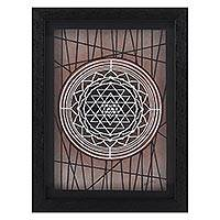 'Pure Symphony' - Signed and Framed Geometric Op Art Painting from India