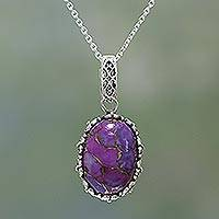 Sterling silver pendant necklace, 'Exotic Oval' - Sterling Silver and Purple Turquoise Necklace from India