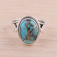 Sterling silver cocktail ring, 'Blissful Balance in Blue' - Sterling Silver Cocktail Ring with Blue Composite Turquoise