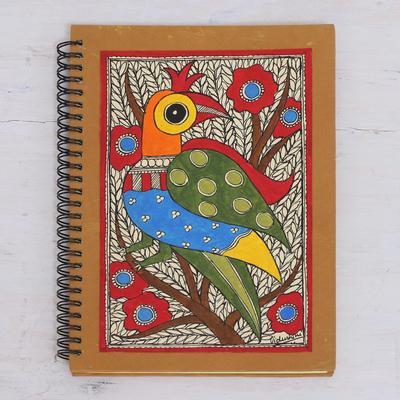 Simple Easy Madhubani Paintings Peacock