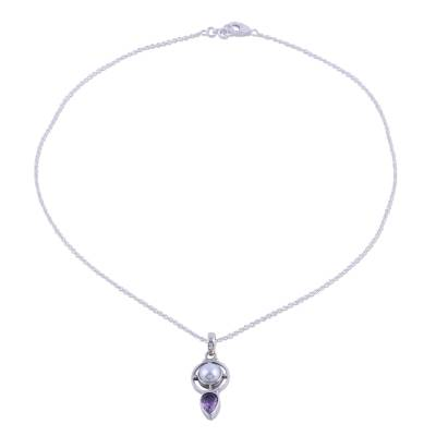 Amethyst and Cultured Pearl Pendant Necklace from India