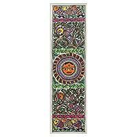 Madhubani painting, 'Creation of God' - Signed Sun-Themed Madhubani Painting from India
