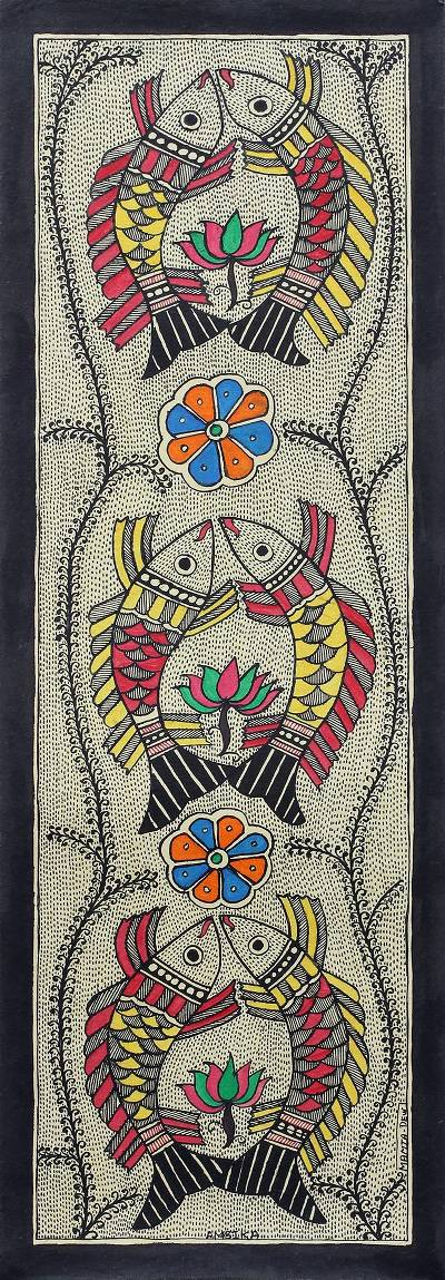 Signed Colorful Madhubani Fish Painting from India