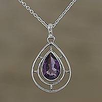Amethyst pendant necklace, 'Droplet Spokes' - Faceted Amethyst Droplet Pendant Necklace from India