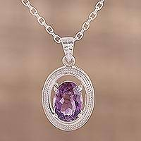 Rhodium plated amethyst pendant necklace, 'Lavender Fascination' - Pendant Necklace with Six Carat Amethyst Stone