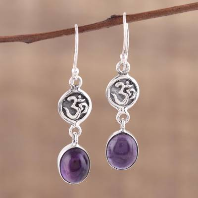 Amethyst dangle earrings, 'Healing Om' - Om Symbol Earrings with Amethyst Cabochons
