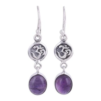 Amethyst dangle earrings, 'Healing Om' - Om Symbol Earrings with Amethyst Cabochons