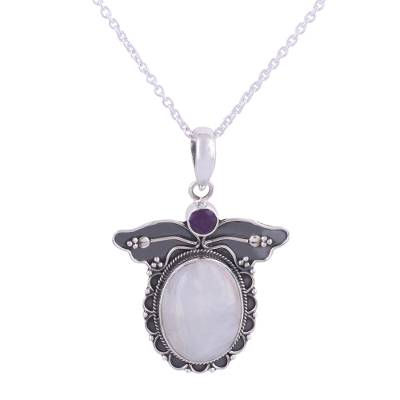 Sterling Silver Rainbow Moonstone Amethyst Pendant Necklace