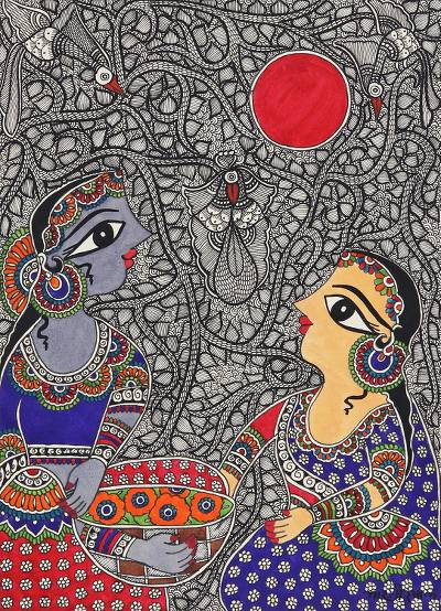 Madhubani Painting of Two Friends from India