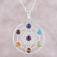 Multi-gemstone pendant necklace, 'Inner Chakra' - Multi-Gemstone Circular Chakra Necklace from India
