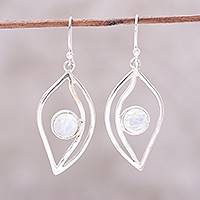 Rainbow moonstone dangle earrings, 'Leafy Glimmer' - Leaf-Shaped Rainbow Moonstone Dangle Earrings from India