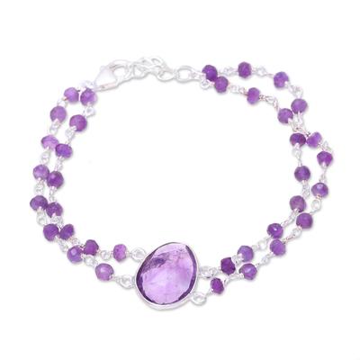 Amethyst pendant bracelet, 'Fascinating Egg' - Amethyst Link Pendant Bracelet from India