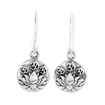 Sterling silver dangle earrings, 'Divine Lotus' - Sterling Silver Lotus Dangle Earrings from India