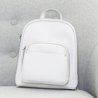 Leather backpack, 'White Innocence' - Handmade Leather Backpack in White from India