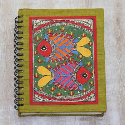 Madhubani painting journal, Vibrant Fish