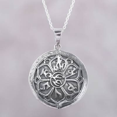 Sterling silver pendant necklace, 'Mandala Bloom' - Spiritual Flower Sterling Silver Pendant Necklace from India