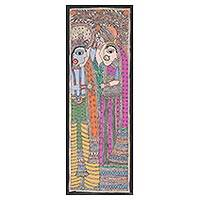 Madhubani painting, 'Sweet Romance II' - Madhubani Painting of Krishna and Radha from India
