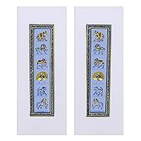 Diptych, 'Royal Beauty I' - Animal-Themed Folk Art Diptych in Blue from India