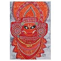 'Theyyam - The Dance of the Divine' - Theyyam Dance Signed Watercolor Painting from India