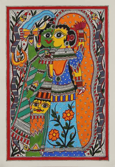 Shiva and Parvati Hindu Madhubani Painting from India