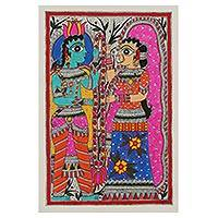 Madhubani painting, 'Vivah Panchami' - Vivah Panchami-Themed Signed Madhubani Painting from India
